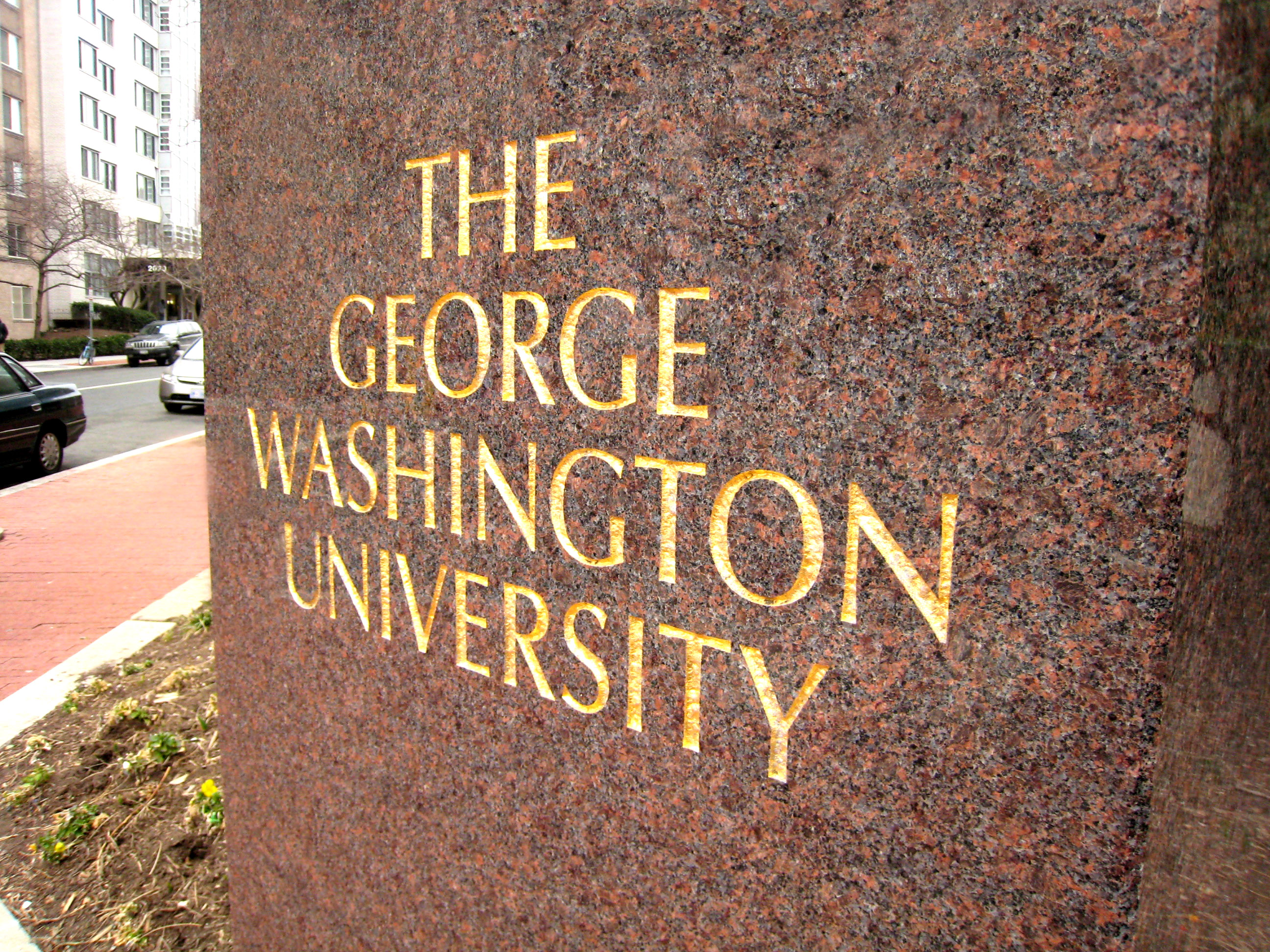 gwu supplement essay Find out admissions requirements for george washington university, including gpa requirements and sat, act, and application requirements.